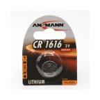 Pile bouton lithium Ansmann CR1616