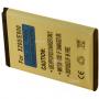 Batterie de t�l�phone portable pour SAMSUNG SGH E900 3.7V Li-Ion 700 / 800mAh