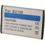 Batterie de t�l�phone portable pour LG B2100 3.6V Li-Ion 600mAh