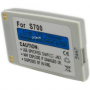 Batterie de t�l�phone portable pour BENQ S700 silver 3.6V Li-Ion 1000mAh