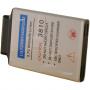 Batterie de t�l�phone portable pour LG F2300 / F2400 / G232 3.7V Li-Ion 600 / 700mAh