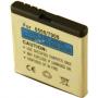 Batterie de t�l�phone portable pour NOKIA 7390 / 8600 / BP-5M 3.6V Li-Ion 600 / 900mAh