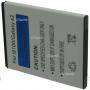 Batterie de t�l�phone portable pour SAMSUNG I9100 GALAXY S2 3.7V Li-Ion 1650mAh