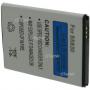 Batterie de t�l�phone portable pour SAMSUNG S5830 GALAXY ACE 3.7V Li-Ion 1350mAh