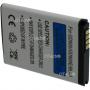 Batterie de t�l�phone portable pour LG GD900 / GD900E / BL40 3.7V Li-Ion 600mAh