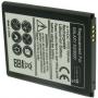 Batterie de t�l�phone portable pour SAMSUNG GALAXY S3 / i9300 3.7V 2100mAh