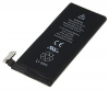 Batterie de t�l�phone portable pour APPLE IPHONE 4S 3.7V 1400mAh