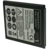Batterie de t�l�phone portable pour SAMSUNG S4 / i9500 3.7V Li-Ion 2600mAh