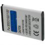 Batterie de t�l�phone portable pour NOKIA 3660 Li-ion 700 / 800mAh